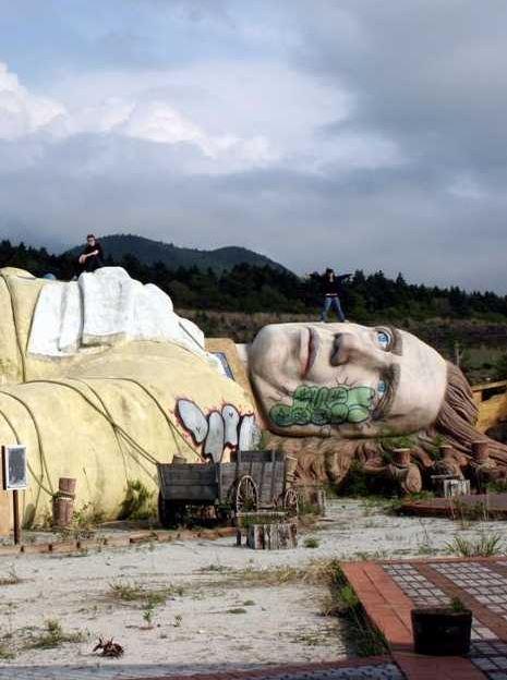 Gulliver S Travels Amusement Park