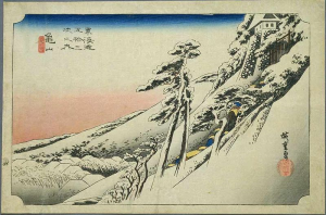 Hiroshige -Clear Winter Morning at Kameyama