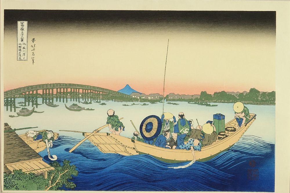 Hokusai- Fujiyama 2