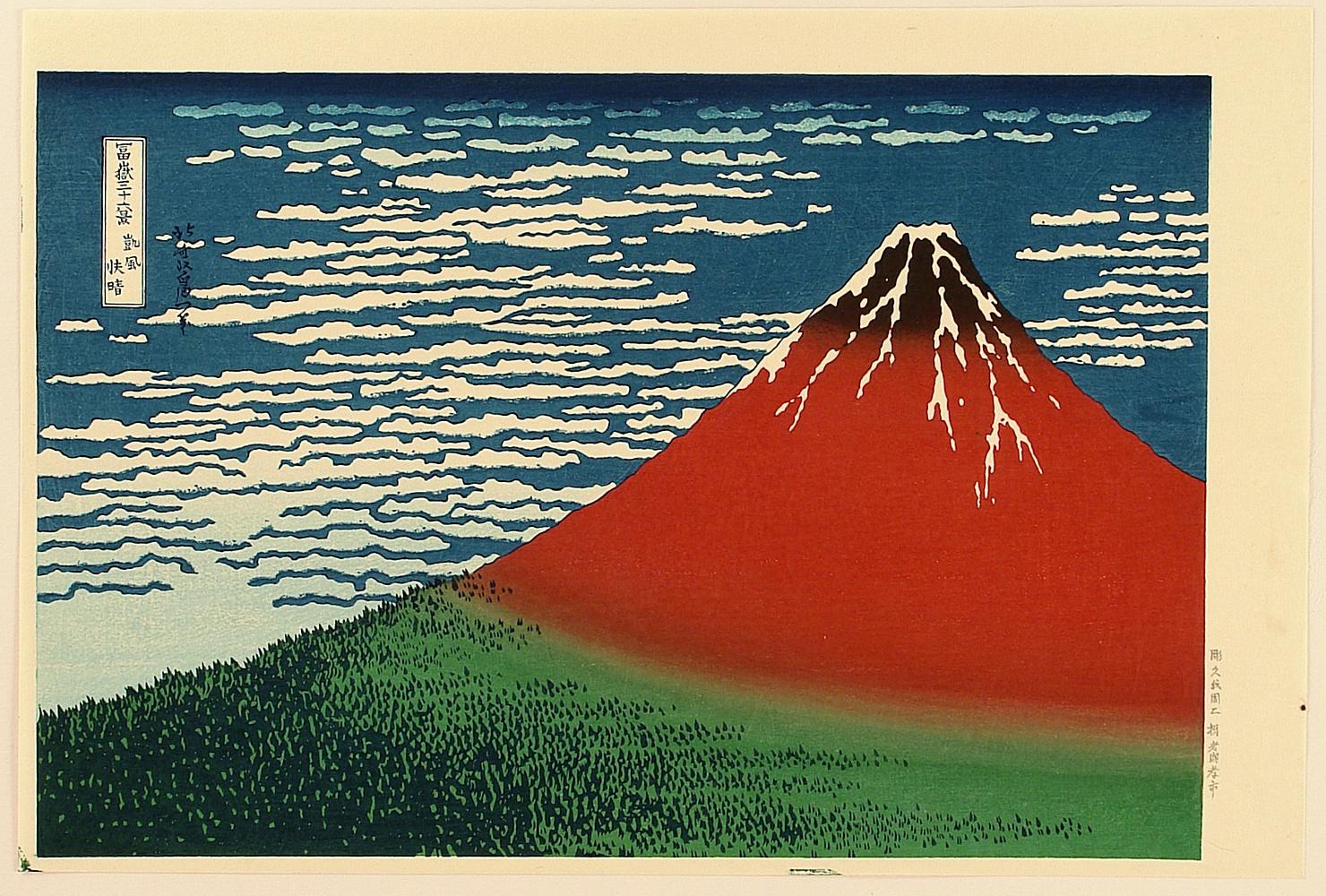Hokusai- Fujiyama 4