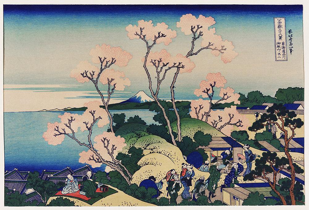 Hokusai- Fujiyama 5