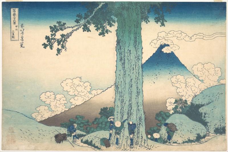 Hokusai- Fujiyama 6
